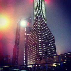 """""""Bank of China Tower, Shanghai"""""""