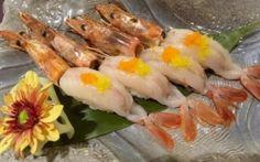 Restaurante japonés Kawua Nigiri Shima ebi