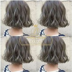 Prefer more height at back Short Permed Hair, Permed Hairstyles, Girl Short Hair, Cut My Hair, Hair Cuts, Medium Hair Styles, Curly Hair Styles, Hair Icon, Hair Essentials