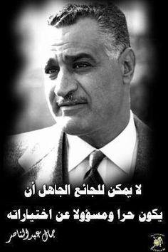 208 Best الزعيم جمال Images Gamal Abdel Nasser President Of