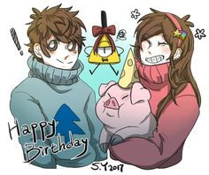 Mystery Twins