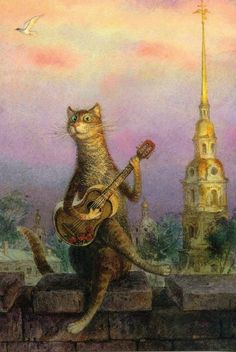 Cat and Guitar, by Vladimir Rumyantsev.