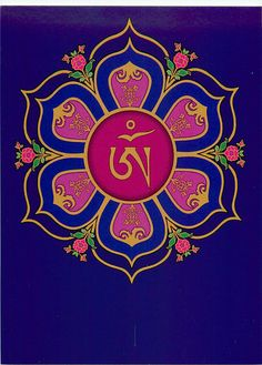Tibetan-Om-Symbol-in-Lotus-Throne-Mandala
