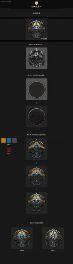 【G-UIDEA】种族徽标设计教程 |G...