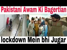 Lockdown in Pakistan Pakistan Today, Cricket Videos, New Work, Pakistani, Drama, Youtube, Dramas, Drama Theater, Youtubers
