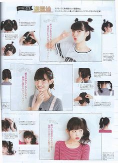 Pichile September Larme 017 & Risa Nakamura First Style Book scans Kawaii Hairstyles, Hairstyles Haircuts, Kawaii Hair Tutorial, Japan Hairstyle, Natural Hair Styles, Short Hair Styles, Hair Arrange, Step By Step Hairstyles, Hair Magazine