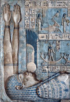 [EGYPT 29584]<br /> 'Setting of the sun in Hathor Temple at Dendera.'<br /> <br /> A winged setting sun is swallowed by the sky goddess Nut on the astronomical ceiling in the outer hypostyle hall of the Hathor Temple at Dendera. The ceiling consists of seven separate strips but here we are looking the southern end of the WESTERNMOST STRIP. The entire strip is enveloped by the outstretched body of the sky goddess Nut but we see only the upper part of her body in this picture. After…