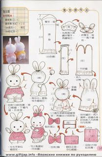 My handmade toys: Toys from socks. Japanese magazine Morejust gotta love those Japanese charts! Sock Bunny, Sock Toys, Sock Crafts, Sock Animals, Knitted Animals, Fabric Toys, Sewing Toys, Soft Dolls, Stuffed Animal Patterns