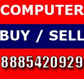 we buy used computers laptops and monitors working not working any condition great price at u r door step