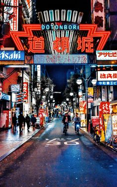 Where to Stay in Osaka, Japan | By a Local [Secret Getaways] Aesthetic Japan, City Aesthetic, Cyberpunk Aesthetic, Japan Travel Guide, Asia Travel, Vietnam Travel, Japan On A Budget, Places To Travel, Places To Visit