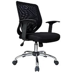 Essentials Mesh Office Chair - Incredible value mesh office chair with FREE NEXT DAY DELIVERY. Sculptured ergonomic mesh back., Free UK mainland delivery on Essentials Mesh Office Chair. Pvc Chair, Mesh Chair, Chair Mats, Swivel Office Chair, Mesh Office Chair, Office Chairs, Office Cupboards, Movie Chairs, Upholstery Fabric For Chairs