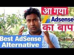 The Best Google Adsense Alternative for Blogger & Website Developers ! Media dot net ads The Best Google Adsense Alternative for Blogger & Website Developers