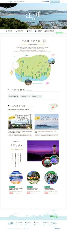 Web Design Studio, Creative Web Design, Web Ui Design, Pop Design, Web Layout, Layout Design, Web Japan, Great Website Design, Site Inspiration