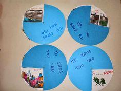 παιχνιδοκαμώματα στου νηπ/γειου τα δρώμενα: κατασκευές και δραστηριότητες για την 28η Οκτωβρίου !!! Craft Projects, Projects To Try, 28th October, Preschool Activities, Kindergarten, Crafts For Kids, Teacher, Education, Ideas