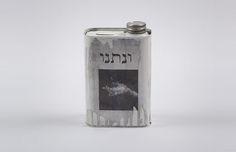 Gale Antokal The 2015 Dorothy Saxe Invitational: Tzedakah Box Contemporary Jewish Museum