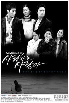 My Dearest Love (사랑하는 사람아) Korean - Drama - Picture @ HanCinema :: The Korean Movie and Drama Database