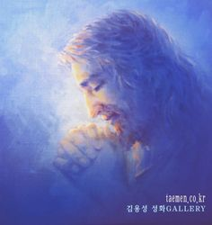 Yongsung Kim painting of Jesus praying, no title on it. Pictures Of Christ, Lds Art, Jesus Painting, Jesus Face, Prophetic Art, He Is Lord, Mother Mary, Religious Paintings, Jesus Loves