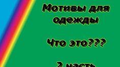 Марий КА - YouTube