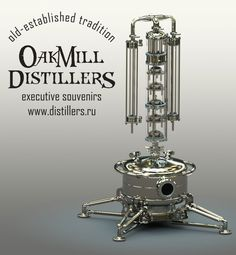 Beer Brewing, Home Brewing, Whiskey Distillery, Whisky, Brewery, Wine Drinks, Alcoholic Drinks, Whiskey Still, Beer Crafts