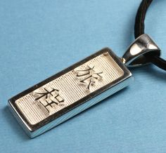 Vertical Chinese Symbol Pendant in sterling silver