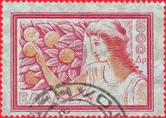 1953 Έκδοση Εθνικά προϊόντα - Εσπεριδοειδή Τεμάχια : 5.000.000