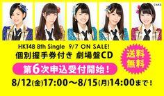 Nakuro's Blog: HKT48 Nuevo Single Anunciado