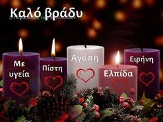 Pillar Candles, Beautiful Pictures, Christmas, Night, Quotes, Good Morning, Xmas, Quotations, Pretty Pictures