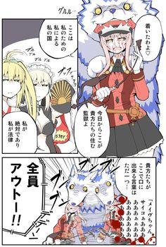 『FateGO』Fate/Grand Order(FGO) メイヴちゃんは動じない。