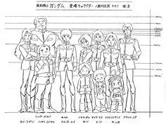 gundam characters box set - Google 搜尋