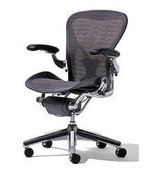 Best Ergonomic Office Chairs 2013