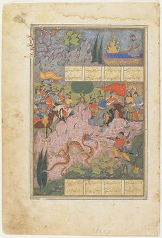 Iran, Shiraz ca 1580 Detached folio from a dispersed copy of a Garshaspnama (Book of Garshasp) by Ali Asadi Tusi (known as Asadi the younger); text: Persian in black nasta'liq script; recto: illustration and text, Garshasp, the legendary worrier, slays a dragon; verso: text, four columns, seventeen lines; one of a group of two folios.