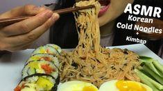 ASMR Korean Cold Noodles + Kimbap (gimbap) STICKY EATING SOUNDS | SAS-ASMR