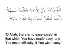 Saat gundah,saat rasa sudah tiada arah,hanya Allah yang mampu memberi mudah.Amalkan doa ini.InshaaAllah.