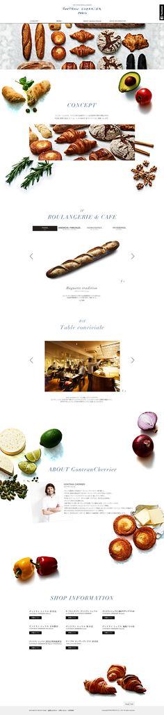 ランディングページ LP ゴントラン シェリエ東京|食品|自社サイト