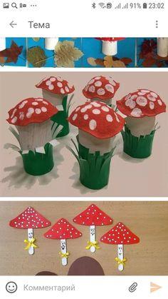 Planter Pots, November, Nursery, Autumn, Upcycling, Crafting, Kunst, November Born, Baby Room