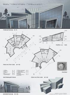 Estructura arquitectónica con diseño ascendente. Casa