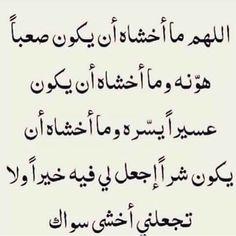 الاسلام ديني (@al_islam_dini) | Instagram photos and videos
