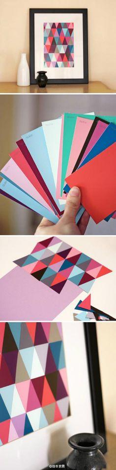 手工制作复古几何装饰画~~(工具:彩色卡纸、剪刀、胶水)