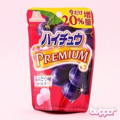 Hi-Chew Premium Candies - Red Grape