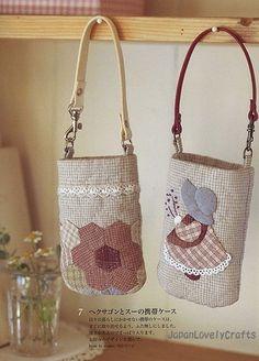 Everyday patchwork Quilt by Yuriko Arioka por JapanLovelyCrafts Patchwork Patterns, Patchwork Bags, Quilted Bag, Patchwork Quilting, Japanese Patchwork, Japanese Bag, Japanese Quilts, Pinterest Patchwork, Fabric Bags
