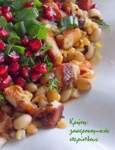 Σαλάτα οσπρίων με απάκι και άρωμα εσπεριδοειδών - cretangastronomy.gr Salad Bar, Fruit Salad, Pasta Salad, Salads, Recipies, Ethnic Recipes, Food, Crab Pasta Salad, Recipes
