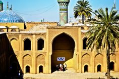 School Mustansiriya - Baghdad