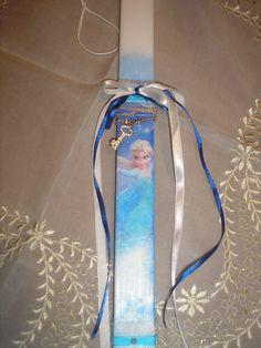 πασχαλινη λαμπαδα για κοριτσια  frozen  Στελλα