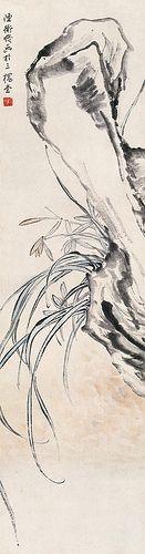 陈师曾-兰石 by China Online Museum - Chinese Art Galleries, via Flickr