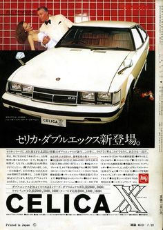 toyota classic cars gallery - My old classic car collection Classic Japanese Cars, Old Classic Cars, Toyota Cars, Toyota Celica, Toyota Supra, Vintage Ads, Vintage Advertisements, Vintage Stuff, Japan Cars
