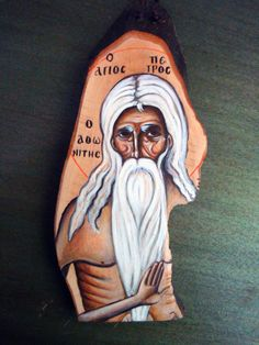 Saint Peter from Athos Byzantine icon on wood slice Handpainted 2019 20 cm Byzantine Icons, Saints, Hand Painted, Canvas, Wood, Fictional Characters, Art, Tela, Art Background
