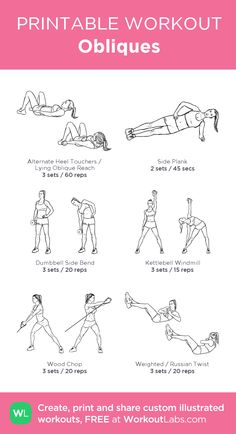 Add a 1 minute plank to the beginning and end of this ...
