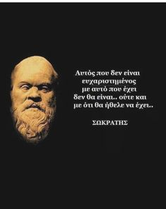 Wisdom Quotes, Life Quotes, Colors And Emotions, Greek Quotes, Quote Aesthetic, Better Life, Food For Thought, Wise Words, Psychology