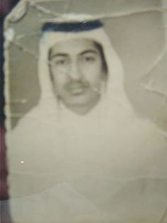 The portrait of Osama bin Laden in 1973 at age of 16, a year before he got married his cousin Najwa