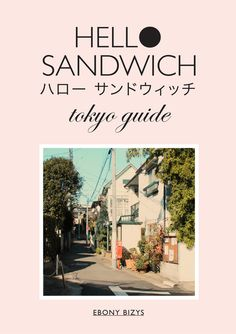 new updated Hello Sandwich Tokyo guide- a must have!